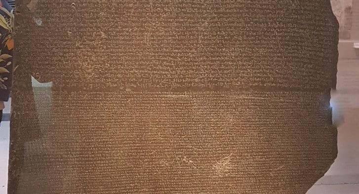 Rosetta Stone at the British Museum. Image 360onhistory.com
