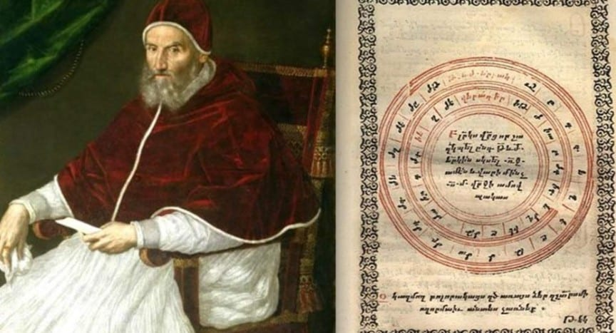 Pope Gregory XIII and a page from his reformed calendar that corrected the previous Julian calendar