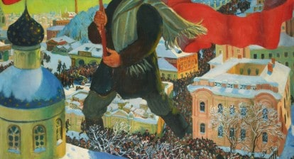 Bolshevik By Boris Kustodiev Tretyakov Gallery Public Domain Wikepedia Commons